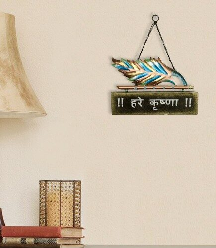Hare-Krishna-Wall-Decor-Welcome-Panel