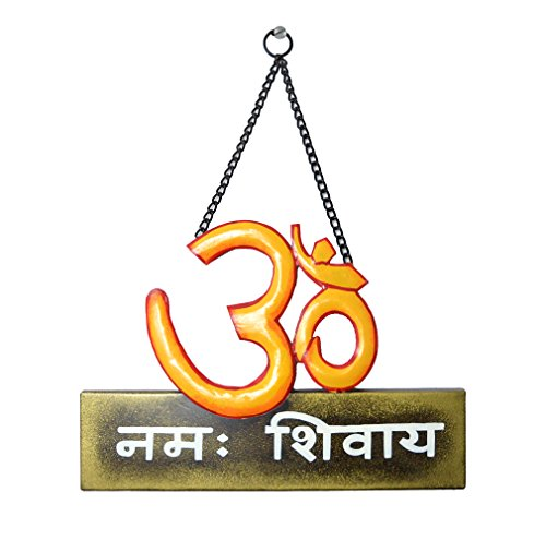 Home Decorative Handmade Wedding/Bithday Gift Om Namah Shivay Wall Panel